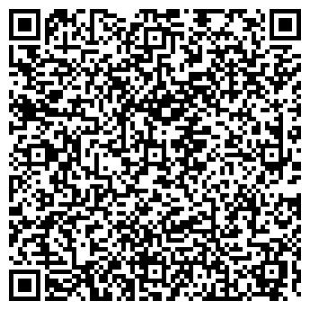 QR-код с контактной информацией организации ДЕТСКИЙ САД № 1628