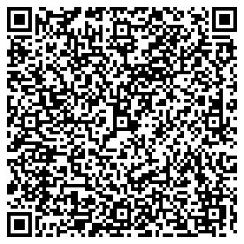 QR-код с контактной информацией организации ДЕТСКИЙ САД № 1798