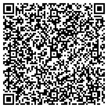 QR-код с контактной информацией организации ДЕТСКИЙ САД № 1932