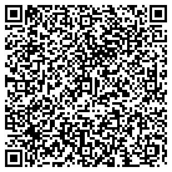QR-код с контактной информацией организации ДЕТСКИЙ САД № 2323