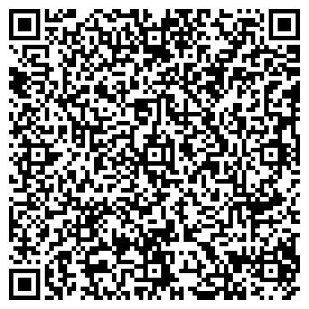 QR-код с контактной информацией организации ДЕТСКИЙ САД № 2325
