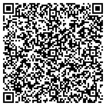 QR-код с контактной информацией организации ДЕТСКИЙ САД № 2334