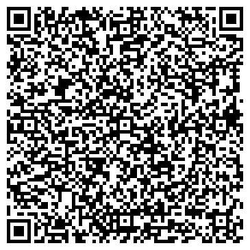 QR-код с контактной информацией организации ДЕТСКИЙ САД № 2370