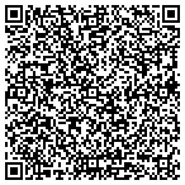 QR-код с контактной информацией организации ДЕТСКИЙ САД № 2390