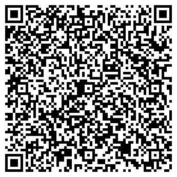 """QR-код с контактной информацией организации ЗАО Компания """"БФК"""""""