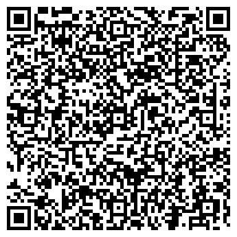 QR-код с контактной информацией организации ДЕТСКИЙ САД № 2397
