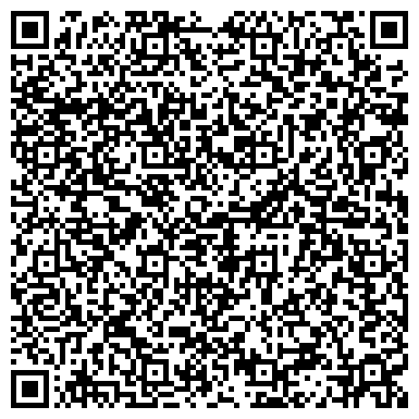 QR-код с контактной информацией организации Маяк, группа охранных предприятий, Главный офис