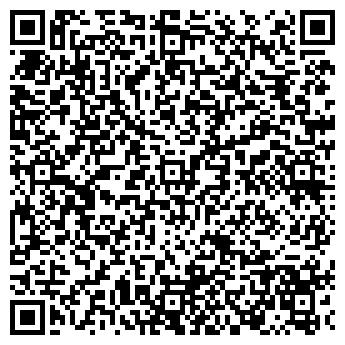 QR-код с контактной информацией организации ООО Аврора-Омск