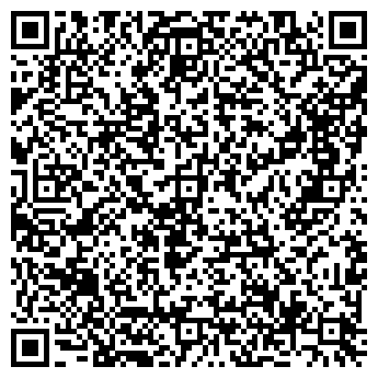QR-код с контактной информацией организации СОГДИАНА