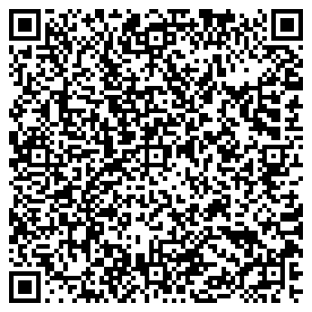 QR-код с контактной информацией организации ШКОЛА № 1918