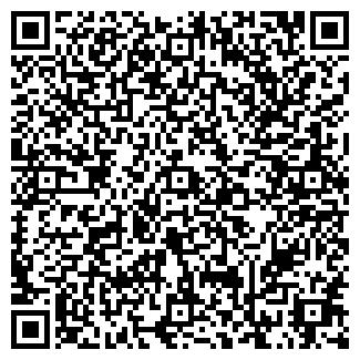 QR-код с контактной информацией организации КАМАЛ