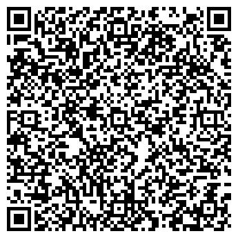 QR-код с контактной информацией организации АРТСТРОЙ