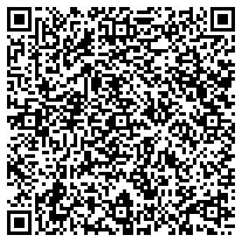 QR-код с контактной информацией организации WETTE