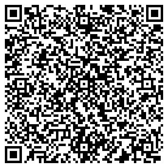 QR-код с контактной информацией организации ООО Ульяновскхлебпром
