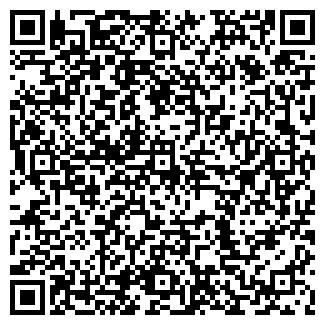 QR-код с контактной информацией организации Здравень