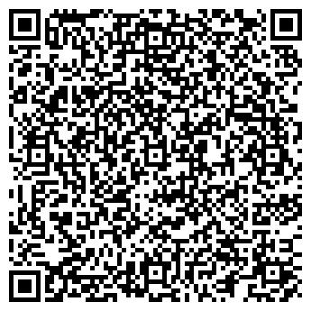 QR-код с контактной информацией организации ОБРАЗЦОВЫЙ ДОМ