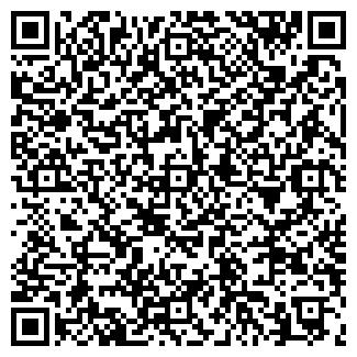 QR-код с контактной информацией организации ОКНА ДИКС