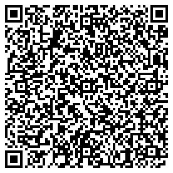 QR-код с контактной информацией организации ДЕАН