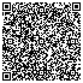 QR-код с контактной информацией организации ПРОПЛЕКС