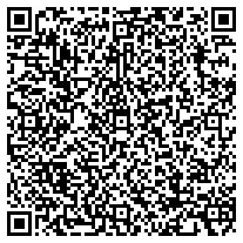 QR-код с контактной информацией организации ТРАТТОРИЯ НА МОЖАЙКЕ