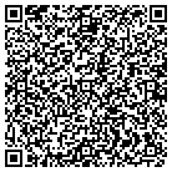 QR-код с контактной информацией организации ЭЛЕКС ПРОФИЛЬ