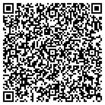 QR-код с контактной информацией организации ЭМПАЙР