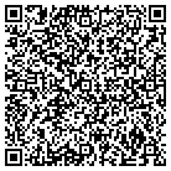 QR-код с контактной информацией организации МОДЕРН ОТ АЛЛЫ