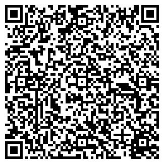 QR-код с контактной информацией организации SWEET