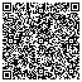 QR-код с контактной информацией организации АНКА