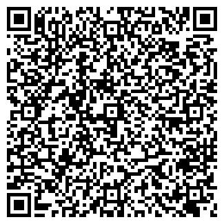 QR-код с контактной информацией организации КАЛЛИСТО