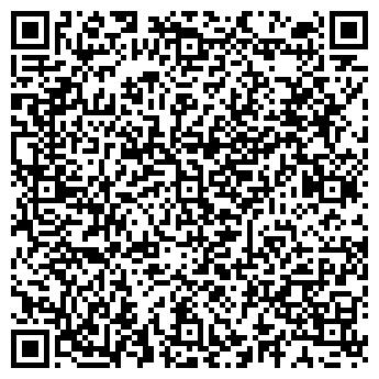 QR-код с контактной информацией организации ОРХИДЕЯ ЛЮКС