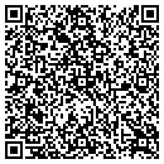QR-код с контактной информацией организации САКАННА
