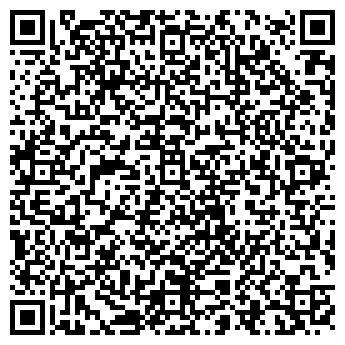 QR-код с контактной информацией организации СОЛИСАН