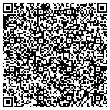"""QR-код с контактной информацией организации ГБУ """"Трояновский сельский психоневрологический интернат"""""""