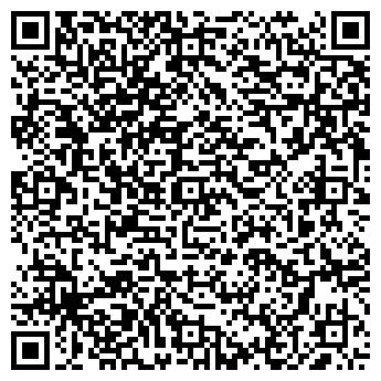QR-код с контактной информацией организации АКВИЛЕГИЯ