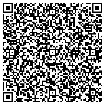 QR-код с контактной информацией организации Стоматологическая поликлиника
