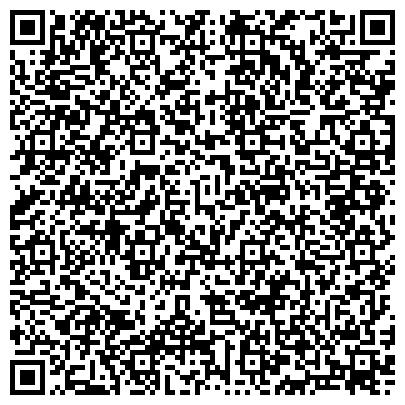 """QR-код с контактной информацией организации """"Центр амбулаторной хирургии им. Н.И. Пирогова"""""""