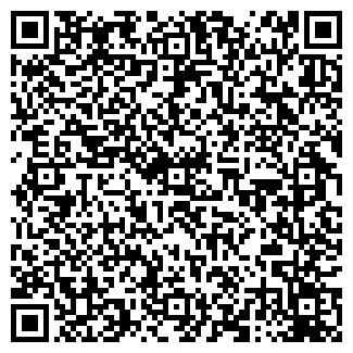 QR-код с контактной информацией организации ДЮНА