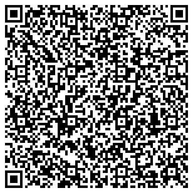 QR-код с контактной информацией организации Роял Марин