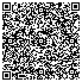 QR-код с контактной информацией организации ИЗЫСК-СТУДИО