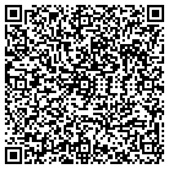 QR-код с контактной информацией организации ДЕЛО В ШЛЯПЕ