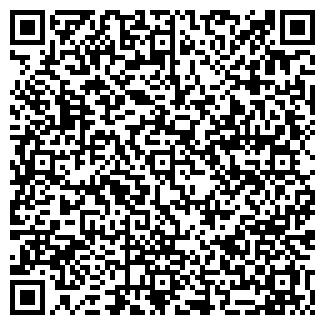 QR-код с контактной информацией организации ЛЕВАДИА