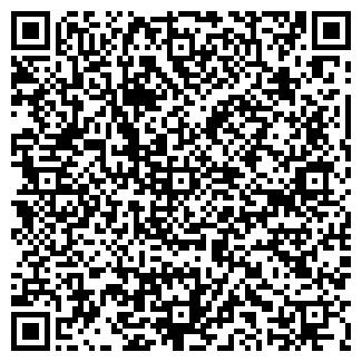 QR-код с контактной информацией организации ЛЕМУЭЛЬ