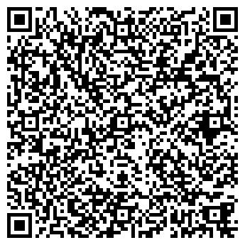 QR-код с контактной информацией организации Л'ОРАНЖ
