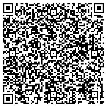 QR-код с контактной информацией организации Красное & Белое