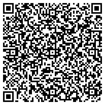 QR-код с контактной информацией организации ДЕТСКИЙ САД № 2097
