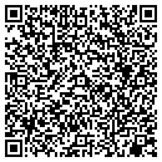 QR-код с контактной информацией организации МАТИС