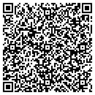 QR-код с контактной информацией организации Н-СТИЛЬ