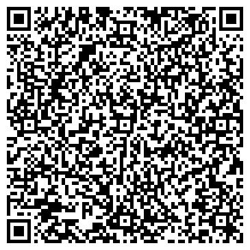 QR-код с контактной информацией организации САЛОН КРАСОТЫ АЛЕКСАНДРА ТОДЧУКА
