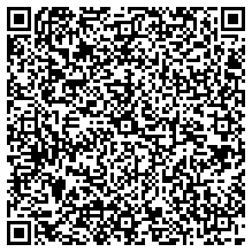 QR-код с контактной информацией организации СТУДИЯ КРАСОТЫ ВИТАЛИЯ ГАБУР